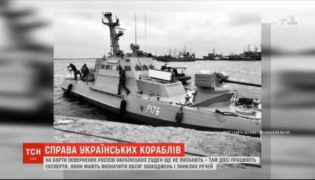 Розграбовані Росією українські кораблі залишаються у військовому порту Очакова