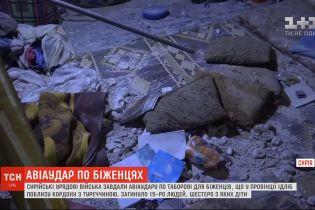 Сирийские правительственные войска нанесли авиаудар по лагерю для беженцев близ границы с Турцией