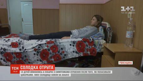 Стало известно состояние школьников, которые отравились конфетами в Ровенской области