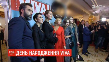 """Украинский бомонд под одной крышей: как журнал """"Viva"""" отмечал свое 15-летие"""