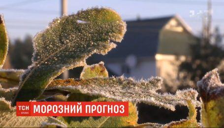 Время доставать пуховики: в Украине зашло арктическое похолодание