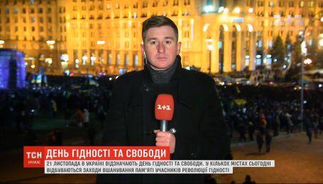 """На Майдане Независимости люди собирают вече под лозунгом """"Мы имеем достоинство"""""""