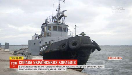 Як виглядають повернуті Росією українські кораблі – ексклюзивні кадри ТСН