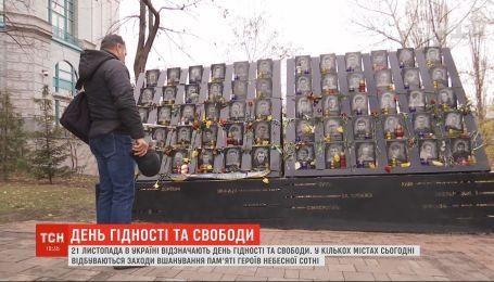 День Достоинства и Свободы: как в столице вспоминали погибших героев Небесной сотни