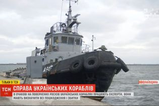 Как выглядят возвращенные Россией украинские корабли - эксклюзивные кадры ТСН