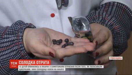 На Рівненщині 12 школярів опинилися у лікарні через отруєння цукерками