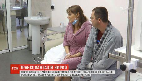 Впервые в Украине медики районной больницы пересадили почку