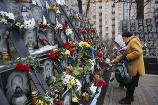 Рада приняла правку, которая позволит разблокировать расследование дел Майдана