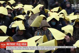 Активисты под стенами НАБУ требовали отставки Якова Смолия и его первого заместителя