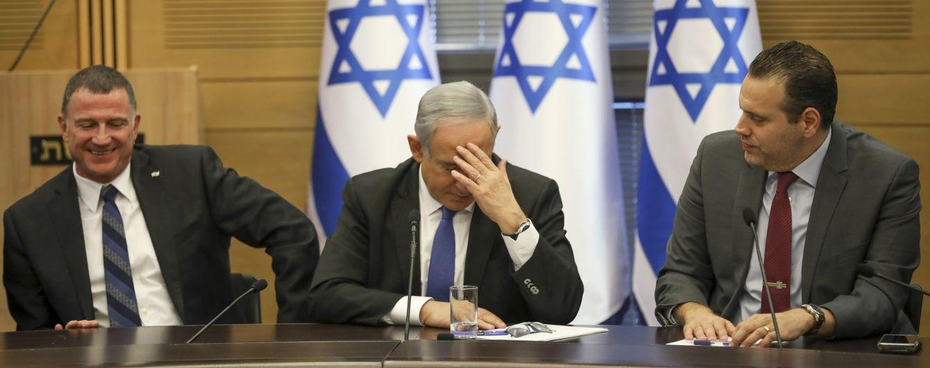 Криза влади. Вперше в історії Ізраїлю президент надав парламенту право формування уряду