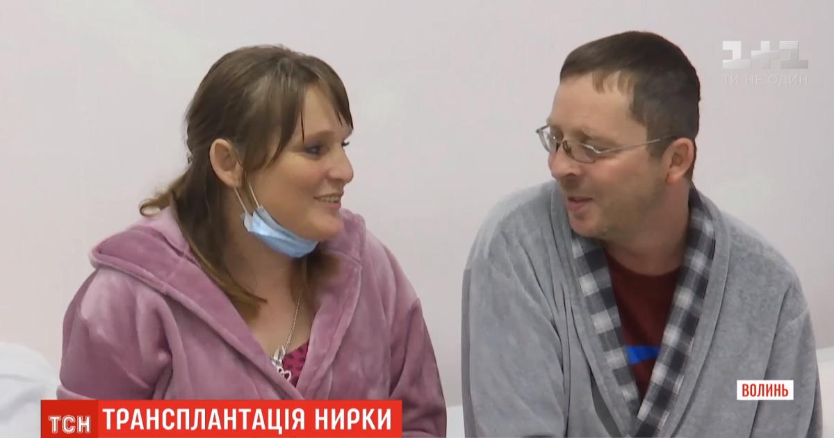 Поділився ниркою з дружиною: подробиці унікальної операції з пересадки органів