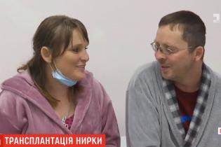 Поделился почкой с супругой: подробности уникальной операции по пересадке органов