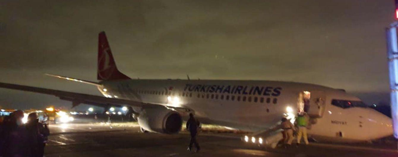 В аеропорту Одеси назвали час, коли відновлять роботу після аварії літака