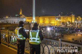 В Киеве на мероприятия ко Дню Достоинства и Свободы сошлись до 5 тысяч человек, обошлось без нарушений