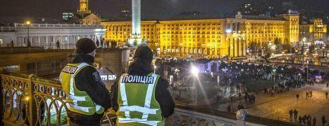 У Києві на заходи до Дня Гідності та Свободи зійшлися до 5 тисяч людей, минулося без порушень