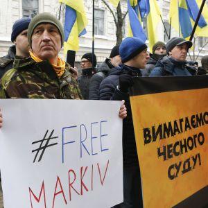 Украина подала апелляцию на решение итальянского суда по нацгвардейцу Маркиву