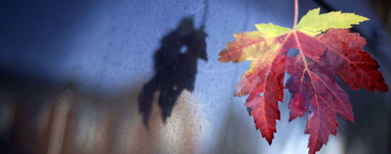 17 жовтня: цікаві звичаї, обряди та народний прогностик