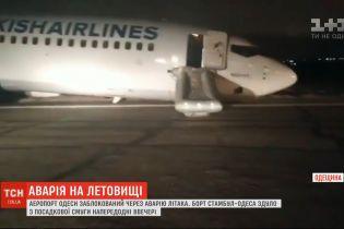 "Одесский аэропорт заблокирован из-за аварии самолета ""Стамбул - Одесса"""