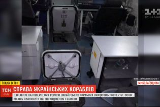 Росіяни вкрали навіть ікону і спідню білизну із повернених до України кораблів – моряки