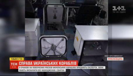 Россияне украли даже икону и нижнее белье из возвращенных в Украину кораблей - моряки