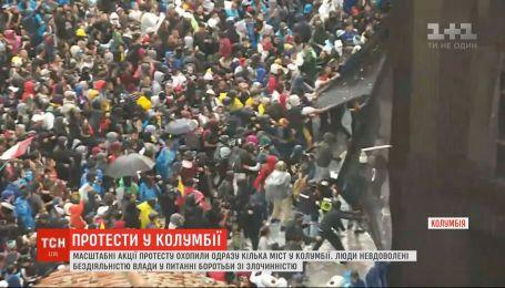 Масові протести колумбійців через бездіяльність влади закінчились сутичками із поліцією