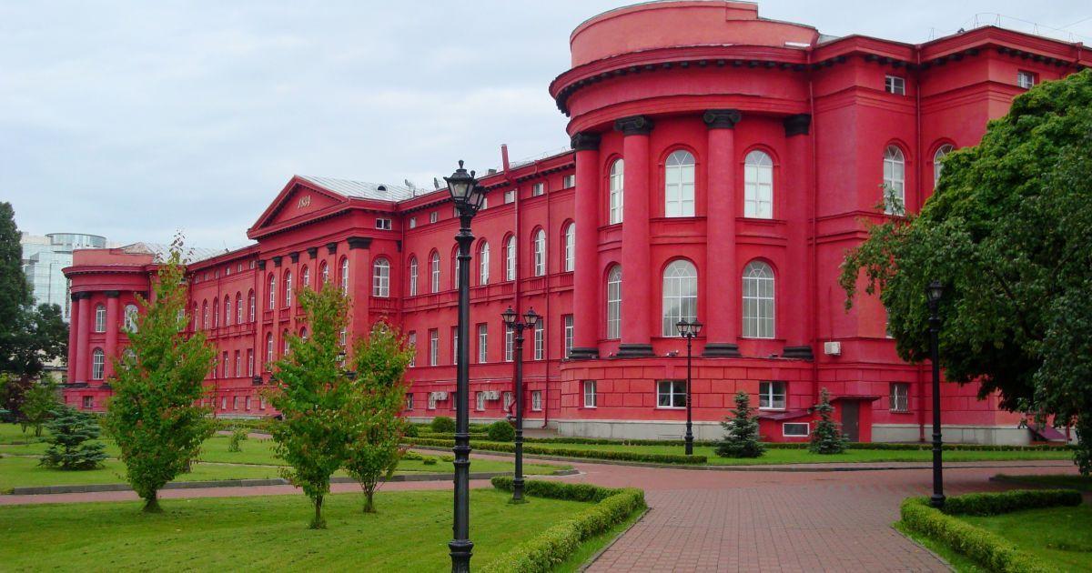 В университете Шевченко сообщили, как будут учиться студенты до Нового года
