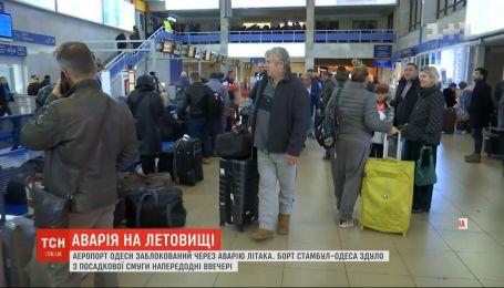 До летовища в Одесі прибуде комісія з Туреччини, аби вирішити, що робити з аварійним літаком
