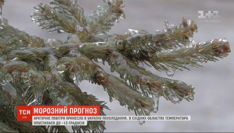 Схід і центр України оговтуються після морозної ночі: подекуди температура впала до -13