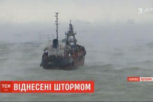 Спасатели в Одессе не могут снять экипаж с сухогруза, который штормом унесло в море