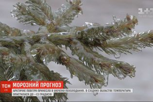 Восток и центр Украины оправляются после морозной ночи: местами температура упала до -13