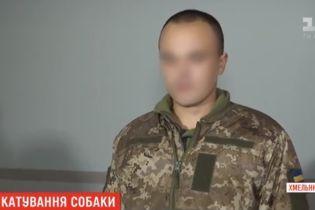 Спецназовец, который спас собаку от живодера в Хмельницкой области, получит награду