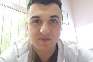 Молодому медику Володимиру потрібна допомога