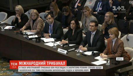 РФ пытается сделать слушания в арбитражном суде ООН максимально закрытыми - Зеркаль
