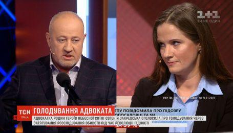 """В эфире """"Право на владу"""" адвокат семей Героев Небесной сотни объявила голодовку"""