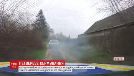 Убегал почти 10 километров: патрульные в Сумской области устроили погоню за пьяным водителем
