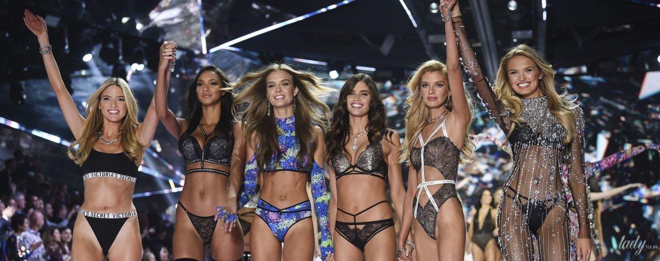 Тепер офіційно: щорічне Victoria's Secret fashion show скасували