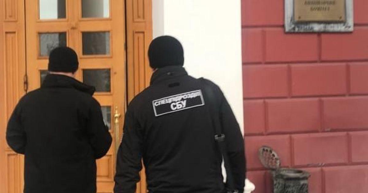 @ Служба безпеки України