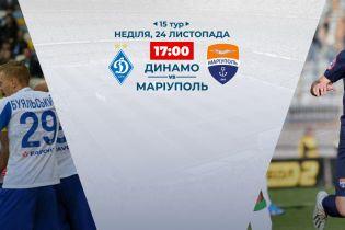 Динамо - Мариуполь - 3:0. Видео матча Чемпионата Украины