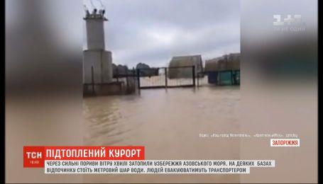 У курортній Кирилівці затопило десятки пансіонатів та баз відпочинку