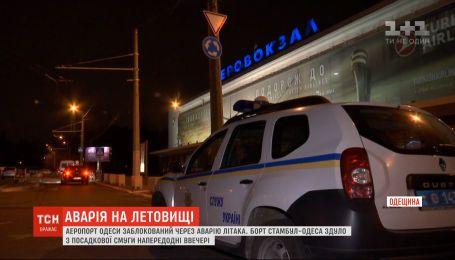Аэропорт Одессы несет колоссальные убытки из-за аварийной посадки турецкого самолета