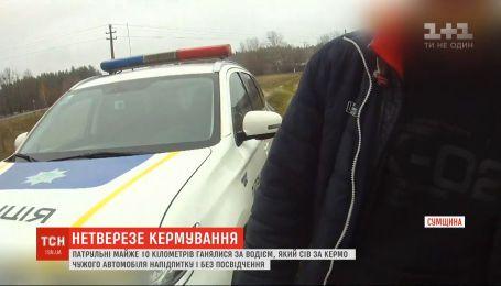 Навеселе, без удостоверения и на чужом авто: за дерзким водителем гонялись копы на Сумщине