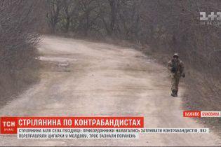 Стрельба на границе с Молдовой: трое контрабандистов ранены