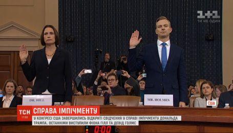 В Конгрессе США завершились открытые показания в деле импичмента Трампа