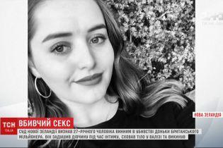 Дочь британского миллионера погибла в результате экстремального секса на свидании