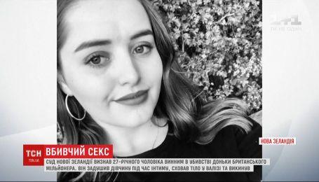 Донька британського мільйонера загинула внаслідок екстремального сексу на побаченні