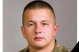 На Донбассе погиб 24-летний военный