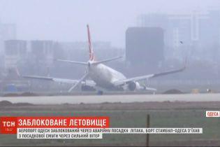 Роботу турецьких інженерів в одеському аеропорту суттєво ускладнює шквальний вітер
