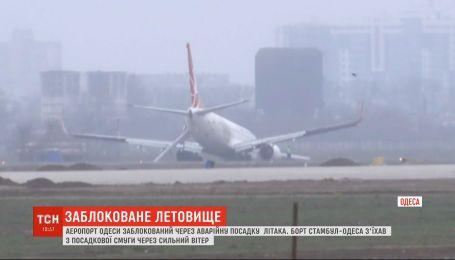 Работу турецких инженеров в одесском аэропорту существенно усложняет шквальный ветер