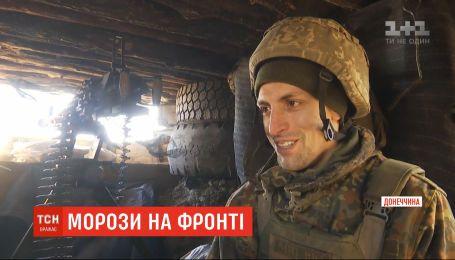 Перші морози на Донбасі: як бійці переживають холод