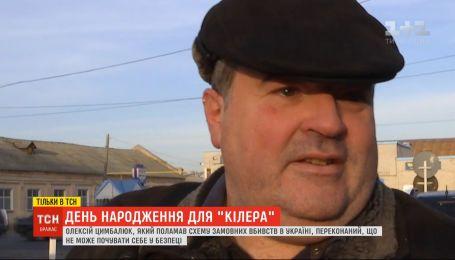Організатор замовного вбивства Аркадія Бабченка вийшов на волю після 1,5 року ув'язнення